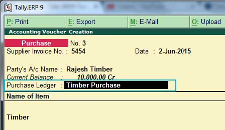 Purchase ledger and item selection in item invoice mode