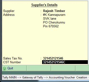 Supplier Details in Purchase voucher