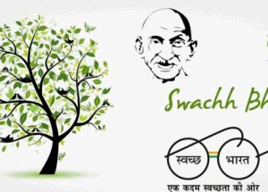 What is Swachh Bharat Cess & How to implement in Tally.ERP9
