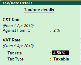 VAT in Accounts only Company in Tally ERP 9